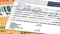 bollo auto verifica pagamento