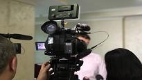 Ferie permessi contratto giornalisti
