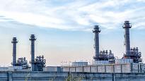 Andamento prezzi gas naturale