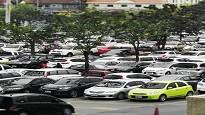 Multa per parcheggio