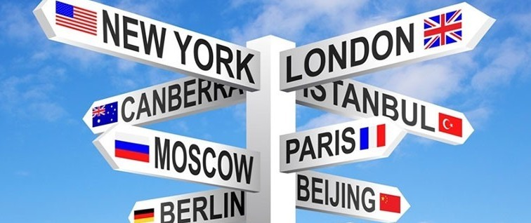 Patente internazionale: costi, tempi di rilascio, limiti