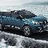 Peugeot 5008 2019 prezzi listino, motori