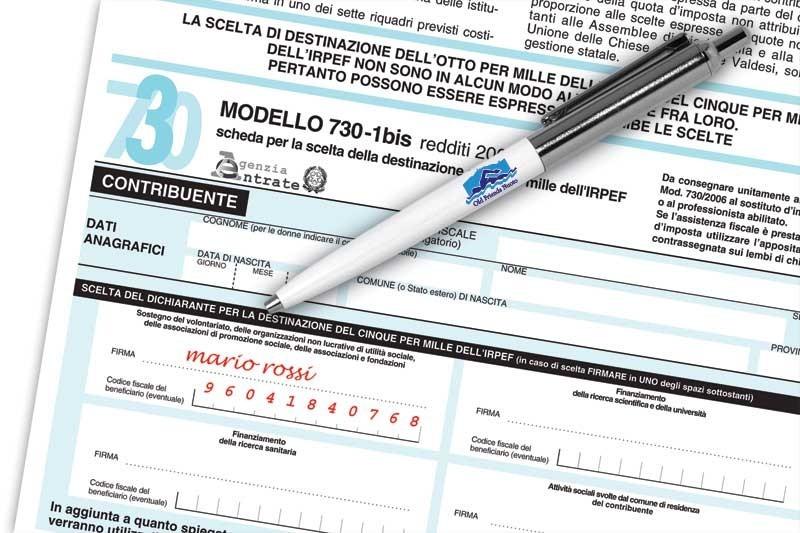 730 precompilato 2017: modello ufficiale finale da scaricare Agenzia ...