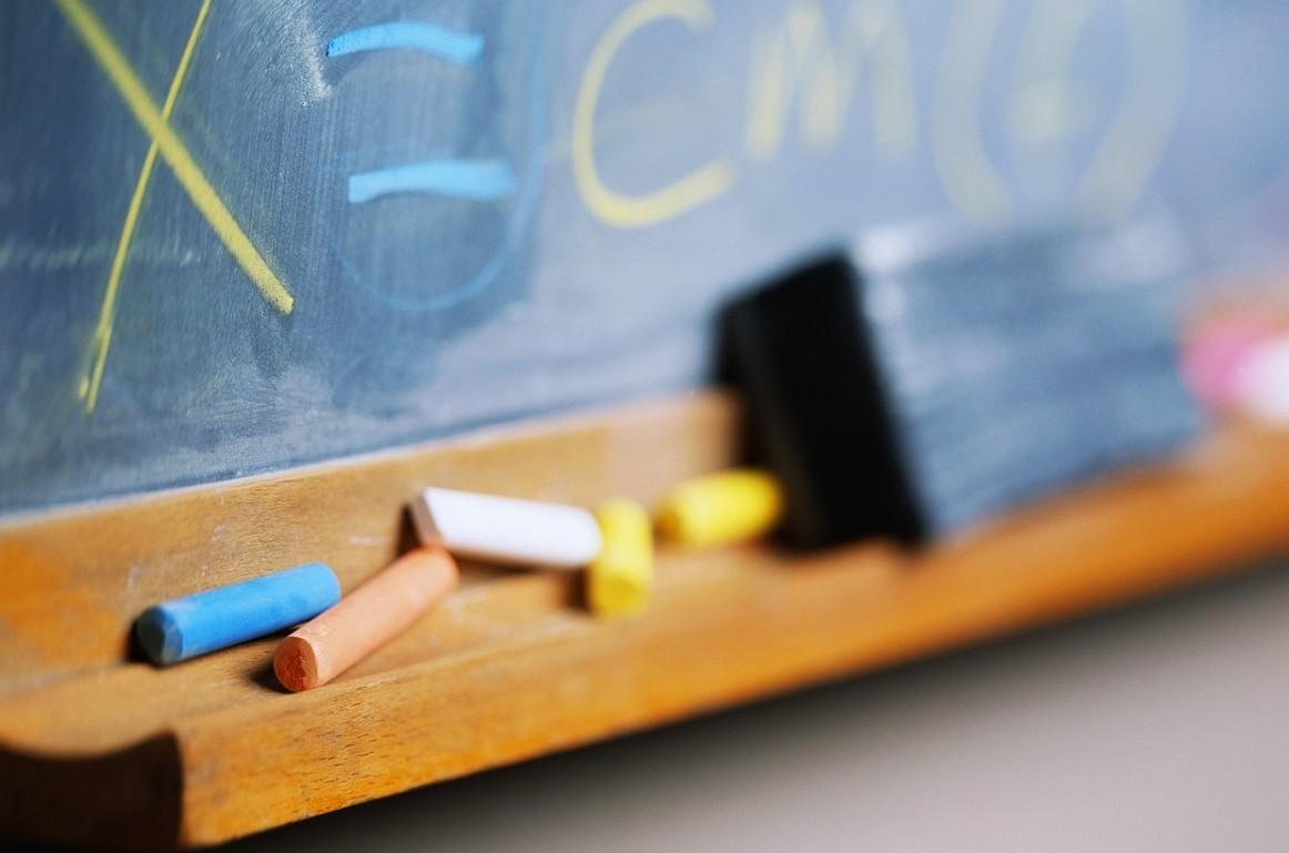 Ata 2017 bando concorso personale scuola