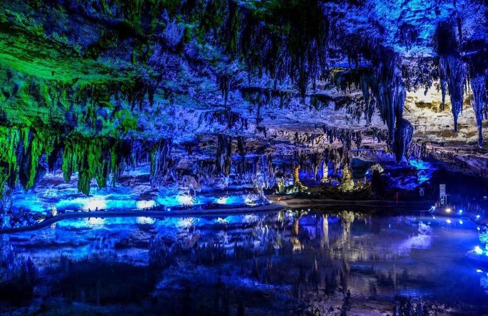 Caverna da poco scoperta in Asia più pro