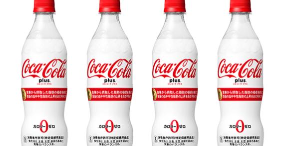 Coca-Cola al via la trasparente in Giapp