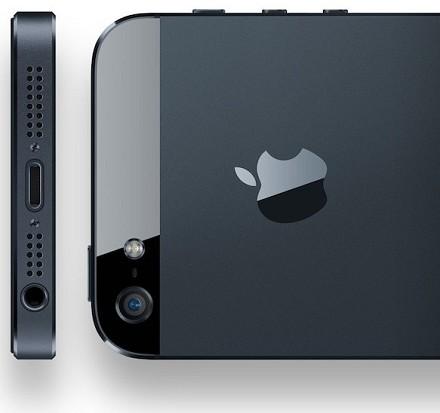 iPhone 6: prezzi abbonamento Vodafone,
