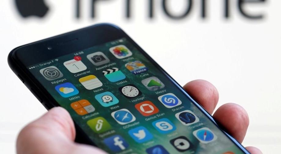 iOS 11: presentazione e uscita. Quando s