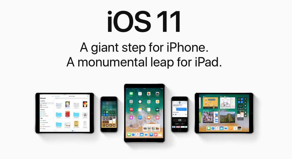 iOS 11 ufficiale, uscita versione finale