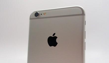iOS 8.2: problemi, errori, bug durata ba