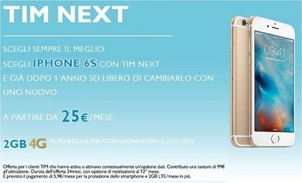 iPhone 6S: prezzi, sconti e nuova offert