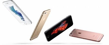 iPhone 6S in Italia, uscita nuova data e