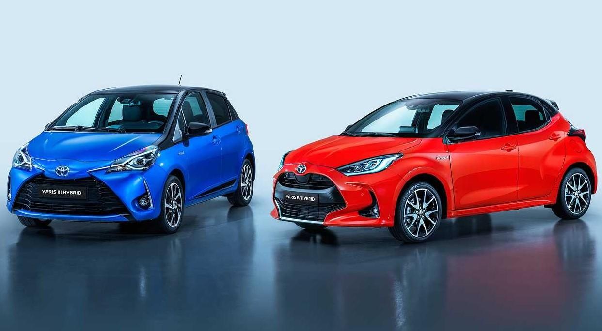 Nuova Toyota Yaris 2020 prezzi, motori, versioni, consumi ...