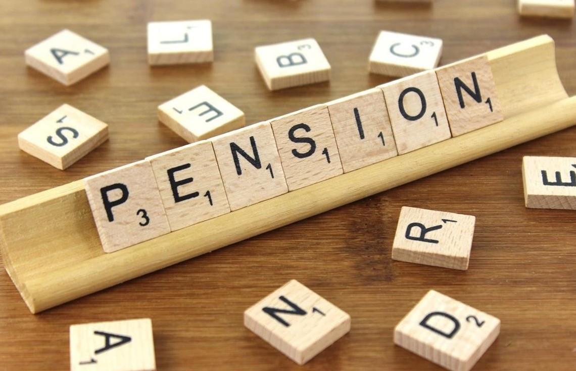 Pensioni quota 100 come funziona in decr
