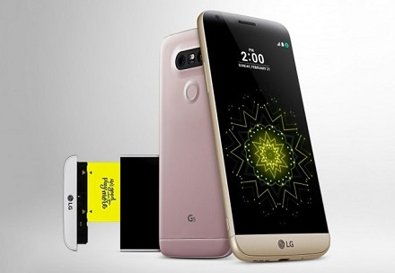 Samsung Galaxy S7 e Lg5: uscita, caratte