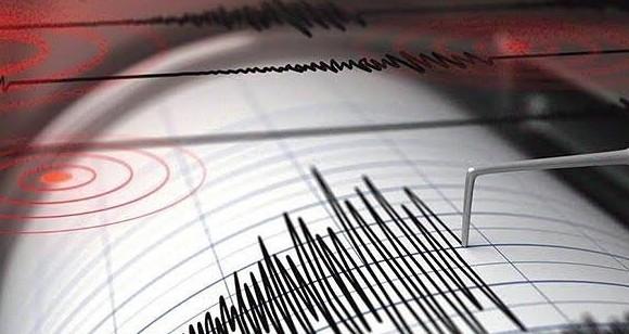 Terremoto oggi Ravenna, Cesena,Forlì,Fer