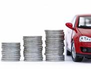 Assicurazione auto più alta