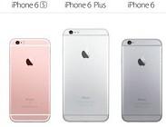 iPhone 6S: oggi uscita Italia con prenotazione venerdì 2 ottobre oppure lunedì seppur non certe. E Prevendite operatori e negozi