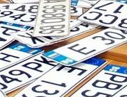 Targa e Pubblico registro automobilistico