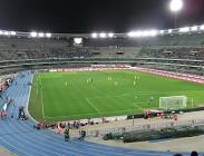 Streaming Verona Milan diretta live gratis